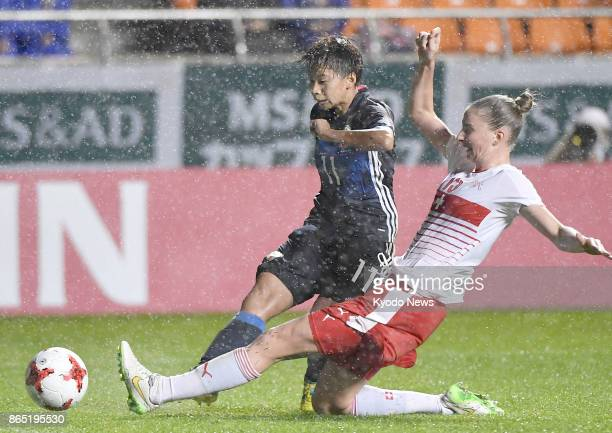 Mina Tanaka of Japan scores her side's second goal during the second half of an international friendly against Switzerland at Nagano U Stadium in...