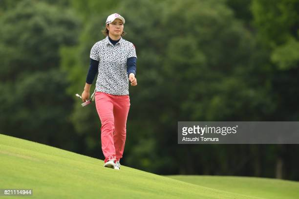 Minami Hiruta of Japan looks on during the final round of the Century 21 Ladies Golf Tournament 2017 at the Seta Golf Course on July 23 2017 in Otsu...