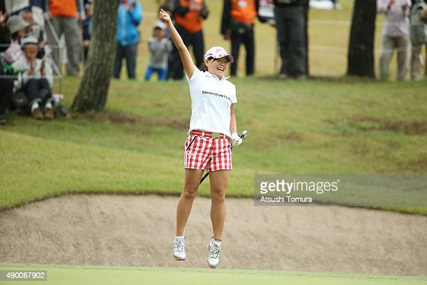 Minami Katsu of Japan celebrates after making her birdie shot on the 9th hole during the second round of the Miyagi TV Cup Dunlop Ladies Open 2015 at...