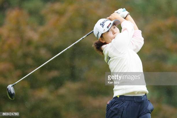 Minami Katsu of Japan hits a tee shot on the 11th hole during the final round of the Kyoto Ladies Open at the Joyo Country Club on October 20 2017 in...