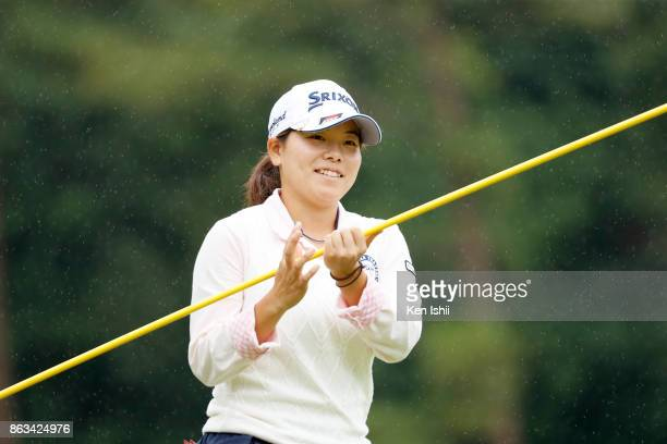 Minami Katsu of Japan on the 10th hole during the final round of the Kyoto Ladies Open at the Joyo Country Club on October 20 2017 in Joyo Kyoto Japan