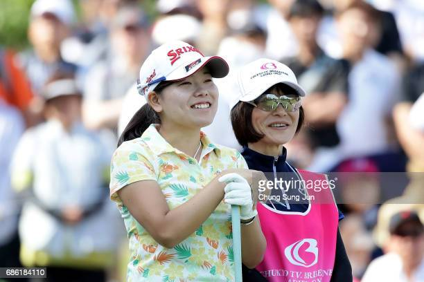 Minami Katsu of Japan on the 1st hole during the final round of the Chukyo Television Bridgestone Ladies Open at the Chukyo Golf Club Ishino Course...