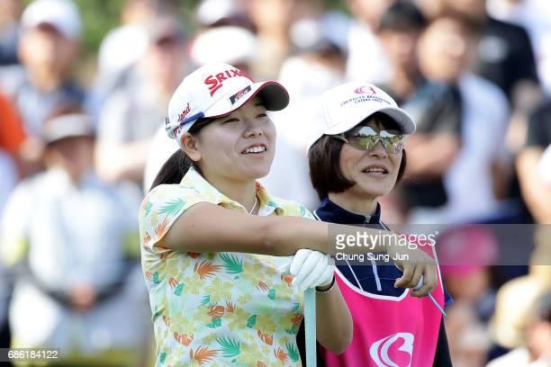 Minami Katsu of Japan on the 1st hole during the final round of the Chukyo Television Bridgestone Ladies Open at the Chukyo Golf Club Ishino Course...