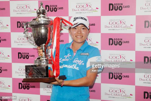 Minami Katsu of Japan poses for photos after winning the final round of the Gogin Duo Card Ladies at the Daisen Heigen Golf Club on August 25 2017 in...