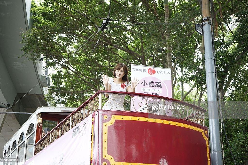 Minami Kojima holds fans meeting conference on 26th May, 2016 in Hongkong, China.