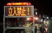 Minamisoma Japan An ''offlimits'' warning shows on an electric signboard in photo taken at 1203 am on April 22 at a checkpoint in Minamisoma...
