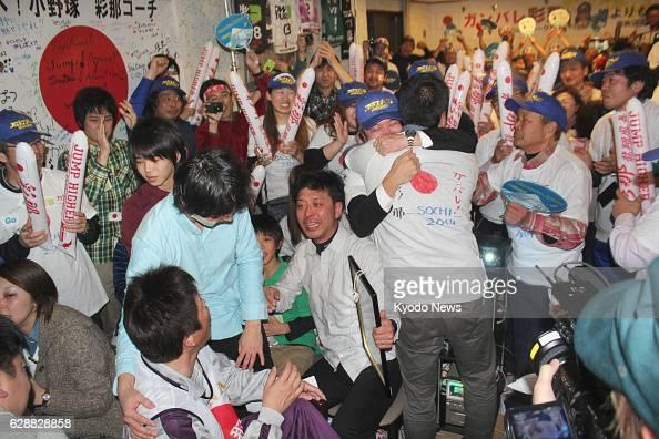 Minamiuonuma Japan Hometown supporters of Japanese freestyle skier Ayana Onozuka in Minamiuonuma Niigata Prefecture explode in joy over her winning...