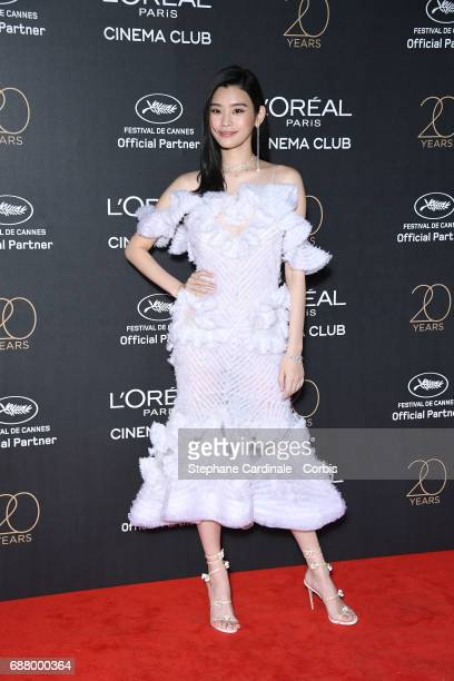 Ming Xi attends Gala 20th Birthday of L'Oreal In Cannes during the 70th annual Cannes Film Festival at Martinez Hotel on May 24 2017 in Cannes France