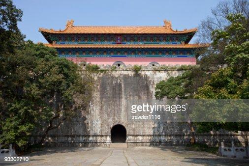 Ming Xiaoling Mausoleum In Nanjing, China
