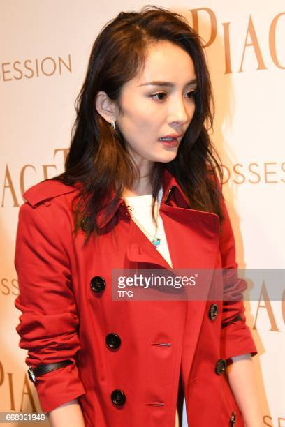Mini Yang promotes for PIAGET jewelry brand on 13th April 2017 in Beijing China