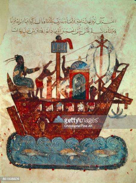 Miniature A Boat in the Persian Gulf with on Board Abu Zayd and Al Harith From Maqamat by Al Hariri 1237 Paris Bibliotheque nationale