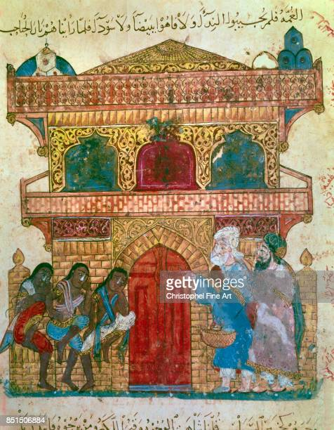 Miniature Abu Zayd and Al Harith Before the King's Palace From Maqamat by Al Hariri Paris Bibliotheque nationale