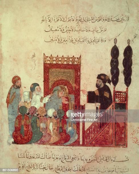 Miniature Abu Zayd Entering the Mosque of Maragha From Maqamat by Al Hariri Paris Bibliotheque nationale
