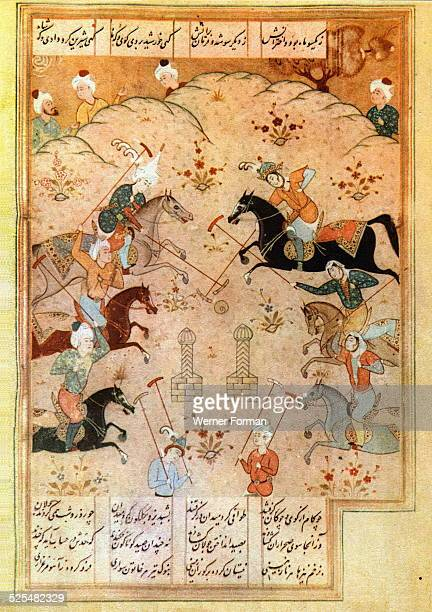 A miniature depicting a game of polo It illustrates an episode of the story of Khosrav and Shirin Persia 16th century