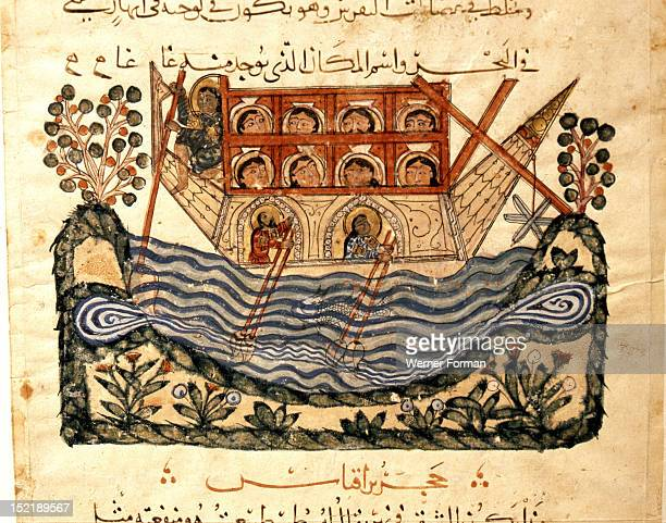 Miniature from a copy of Kitab al hashaish a translation of Dioscoridess De Materia Medica A ferry crossing the Gagos River Ancient Middle East