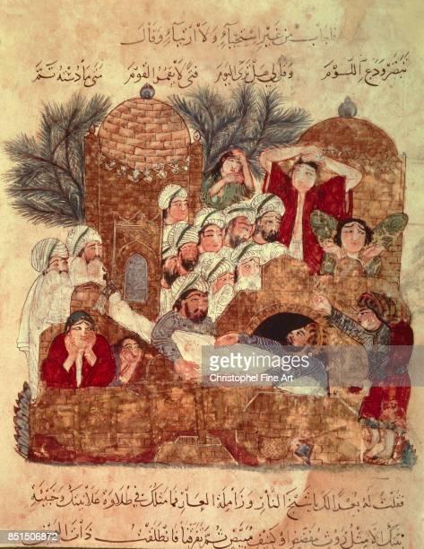 Miniature Funeral Scene From Maqamat by Al Hariri Paris Bibliotheque nationale