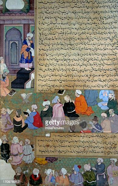 Miniature painting of a mosque scene Mughal 16th century National Museum New Delhi India