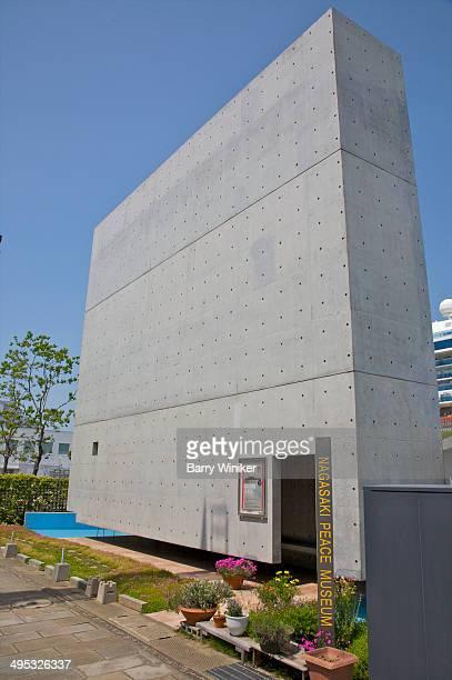 Minimal concrete museum facade