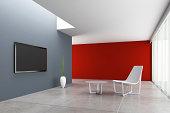 Minimalist TV Room