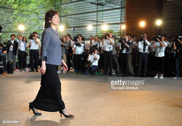 Minister for Internal Affairs and Communications and Minister in charge of women's empowerment Seiko Noda leaves for the Imperial Palace for the...