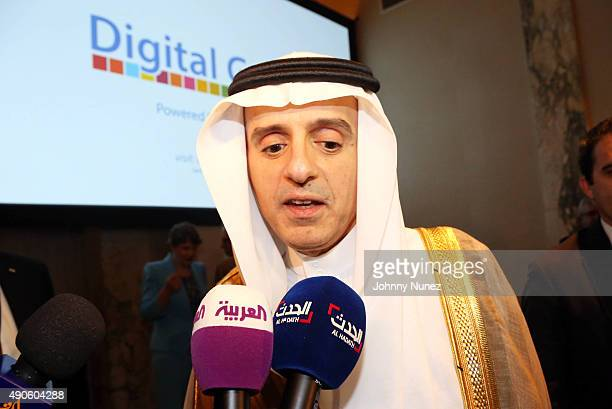 Minister of Foreign Affairs of Saudi Arabia His Excellency Mr Adel bin Ahmed AlJubeir attends the launch of the UNDP Digital Good platform at The...