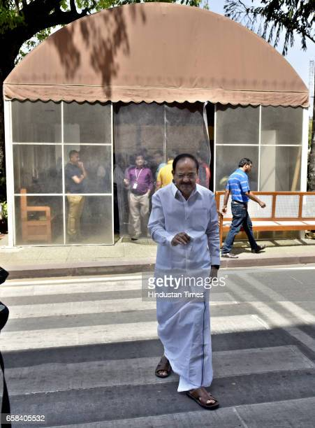 Minister of Housing and Urban Poverty Alleviation and Information and Broadcasting M Venkaiah Naidu at Parliament during the Budget Session on March...