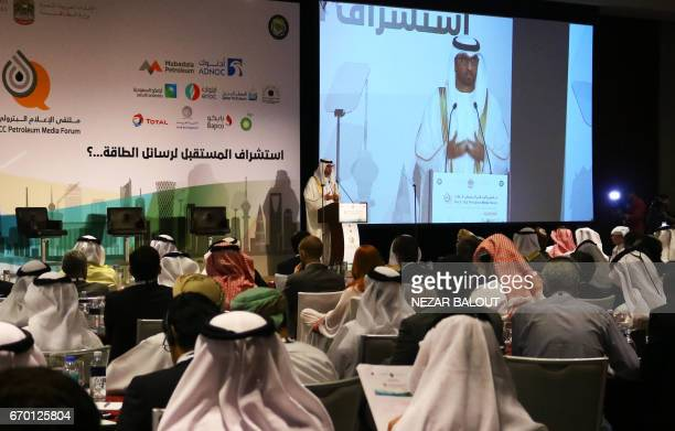 UAE Minister of State and DirectorGeneral of the Abu Dhabi National Oil Company Sultan Ahmed alJaber speaks during the 3rd GCC Petroleum Media Forum...
