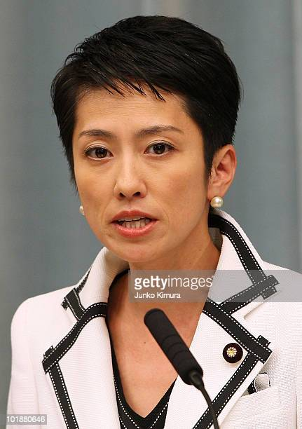 Minister of State for Government Revitalization Renho speaks during a press conference at the Prime Minister's official residence on June 8 2010 in...