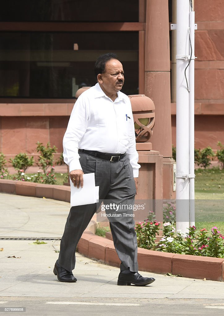 Minister at Ministry of Science and Technology (India) and Ministry of Earth Sciences Harshvardhan after attending BJP parliamentary Board Meeting at Parliament Library on May 3, 2016 in New Delhi, India. With the BJP mounting an offensive against Congress vice-president on the AgustaWestland VVIP chopper bribery case, Rahul Gandhi on Wednesday said he is happy to be targeted.