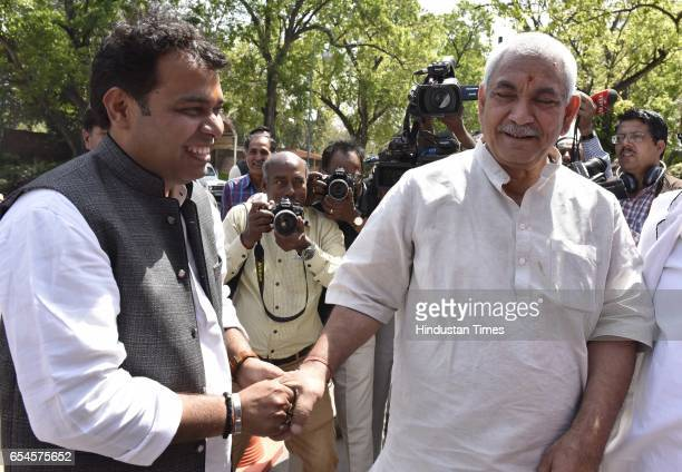 Minister of State of Communications and Railways Manoj Kumar Sinha with newly elected BJP MLA Shrikant at Parliament during the second leg of budget...