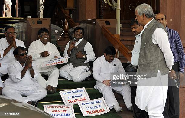 Minister Shriprakash Jaiswal meets in support of five Members of Parliament from Congress Party sitin for 48 hours today they have completed 24 hours...