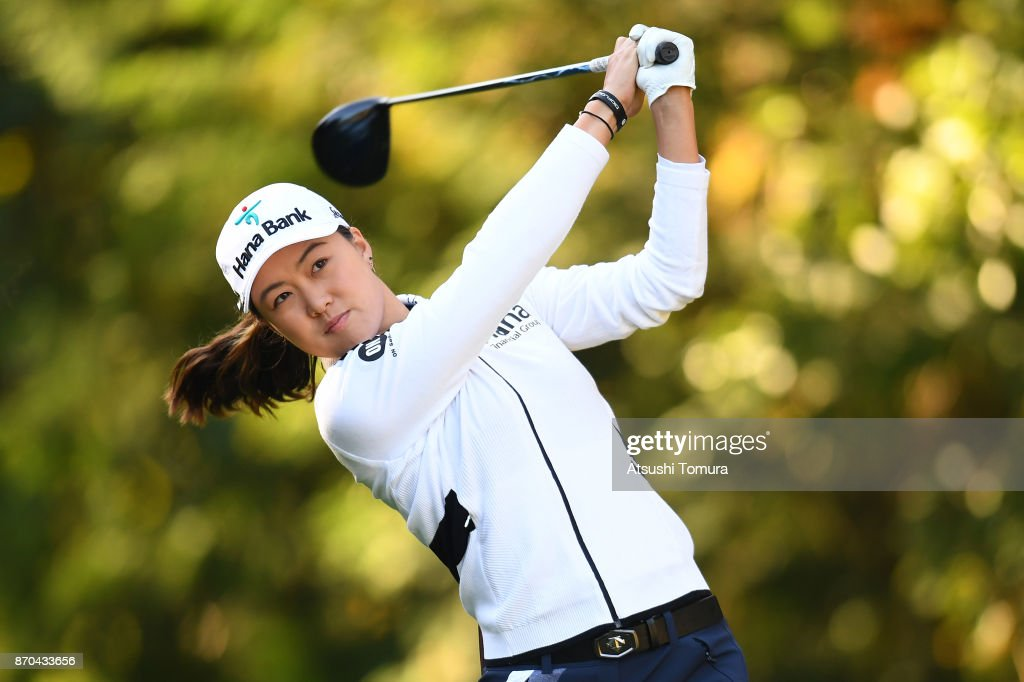 Minjee Lee of Australia hits her tee shot on the 2nd hole during the final round of the TOTO Japan Classics 2017 at the Taiheiyo Club Minori Course on November 5, 2017 in Omitama, Ibaraki, Japan.