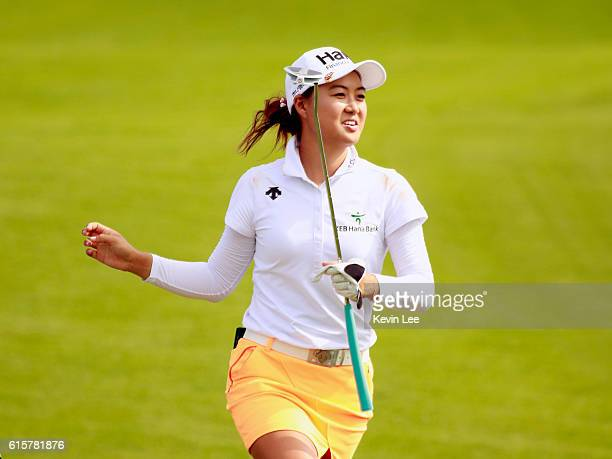 Minjee Lee of Australia reacts after her good approaching shot at the 18th hole at Blue Bay LPGA during Round 1 of Day 1 on October 20 2016 in Sanya...
