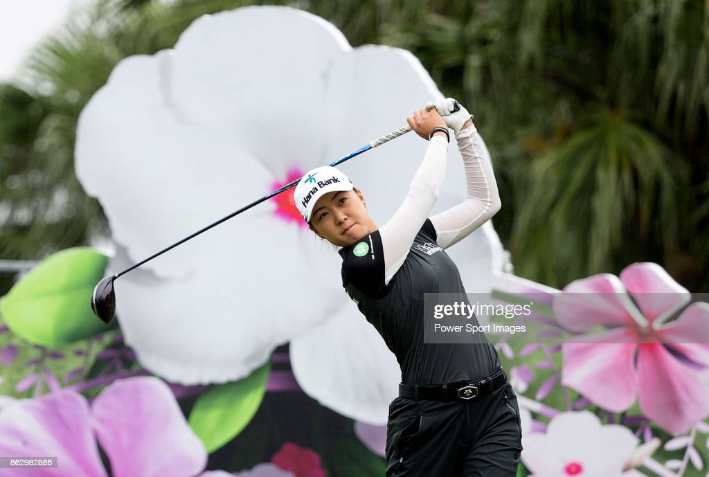 Swinging Skirts LPGA Taiwan Championship - Day 1