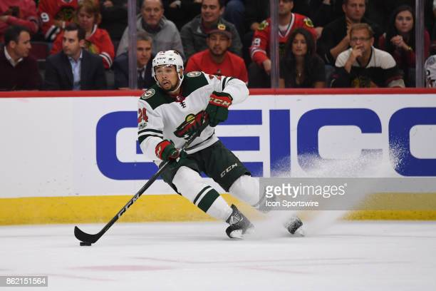 Minnesota Wild defenseman Matt Dumba hits the breaks during a game between the Chicago Blackhawks and the Minnesota Wild on October 12 at the United...