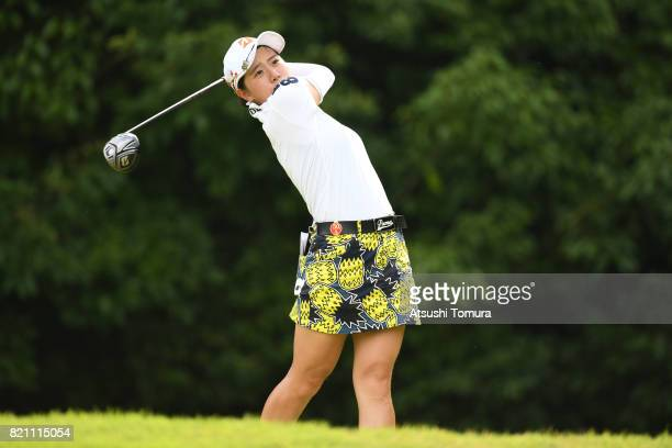 Minori Iwasaki of Japan hits her tee shot on the 2nd hole during the final round of the Century 21 Ladies Golf Tournament 2017 at the Seta Golf...