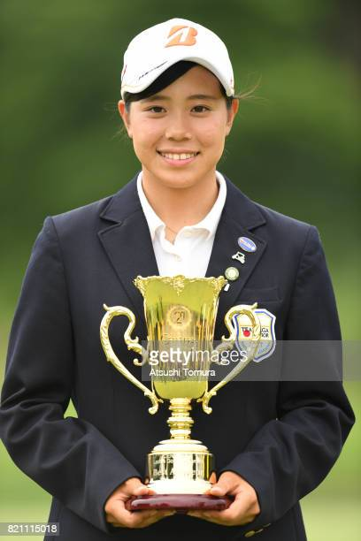 Minori Iwsaki of Japan poses with the trophy during the final round of the Century 21 Ladies Golf Tournament 2017 at the Seta Golf Course on July 23...