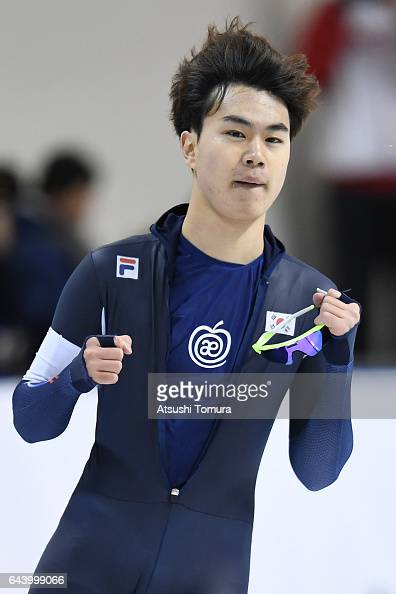 MinSeok Kim of South Korea celebrates after winning in the speed skating mens 1500m on the day six of the 2017 Sapporo Asian Winter Games at Obihiro...