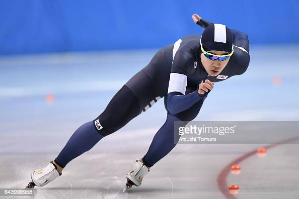 MinSeok Kim of South Korea competes in the speed skating mens 1500m on the day six of the 2017 Sapporo Asian Winter Games at Obihiro forest speed...