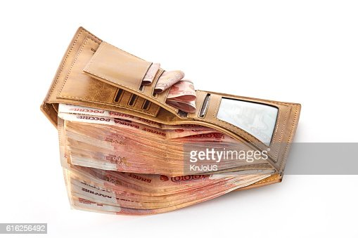 Mint of money. Much russian rubles in wallet. : Stock Photo