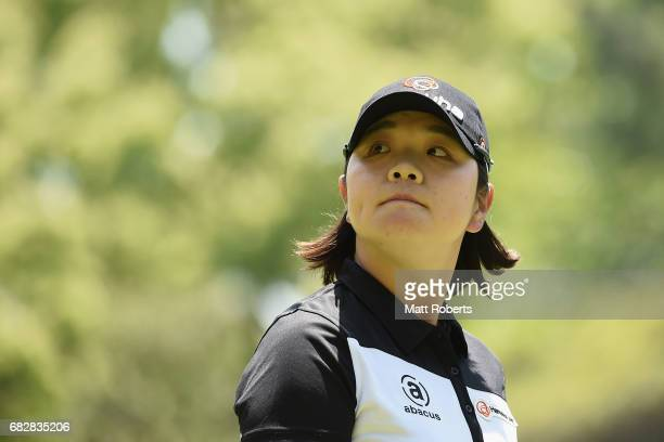 MinYoung Lee of South Korea looks on during the final round of the HokennoMadoguchi Ladies at the Fukuoka Country Club Wajiro Course on May 14 2017...