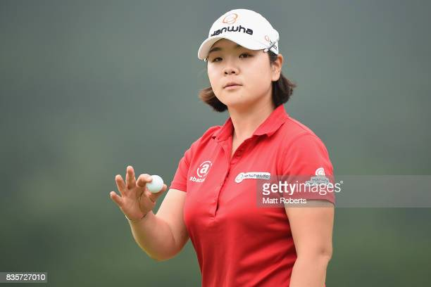 MinYoung Lee of South Korea reacts after her putt on the 18th green during the final round of the CAT Ladies Golf Tournament HAKONE JAPAN 2017 at the...