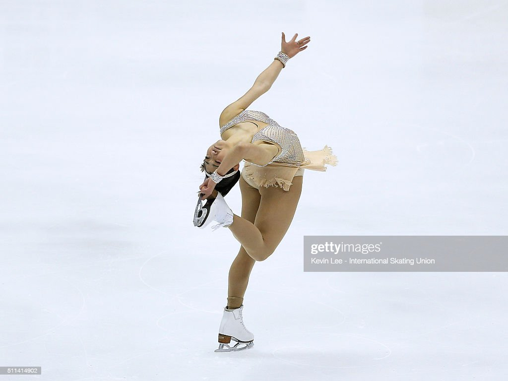 Mira Nagasu of United States performs during the Ladies Free Skating on day three of the ISU Four Continents Figure Skating Championships 2016 at...