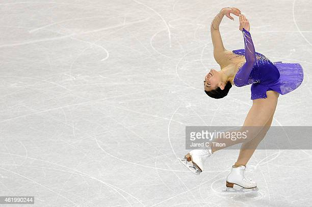 Mirai Nagasu competes in the Championship Ladies Short Program Competition during day 1 of the 2015 Prudential US Figure Skating Championships at...