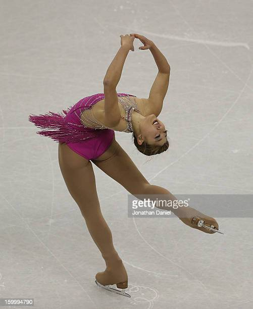 Mirai Nagasu competes in the Ladies Pairs Short Program during the 2013 Prudential US Figure Skating Championships at CenturyLink Center on January...
