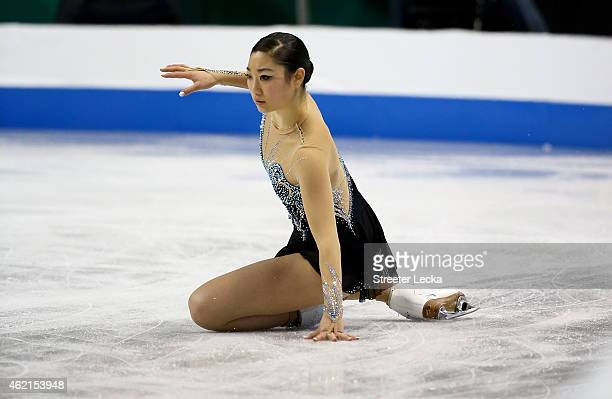 Mirai Nagasu is injured as she falls in the Championship Ladies Free Skate Program Competition during day 3 of the 2015 Prudential US Figure Skating...