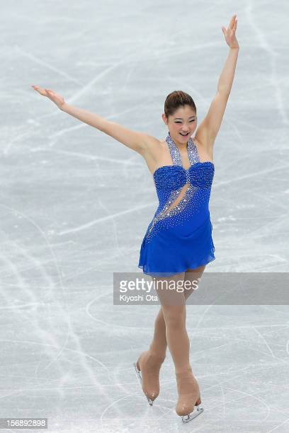 Mirai Nagasu of the United States competes in the Ladies Free Skating during day two of the ISU Grand Prix of Figure Skating NHK Trophy at Sekisui...