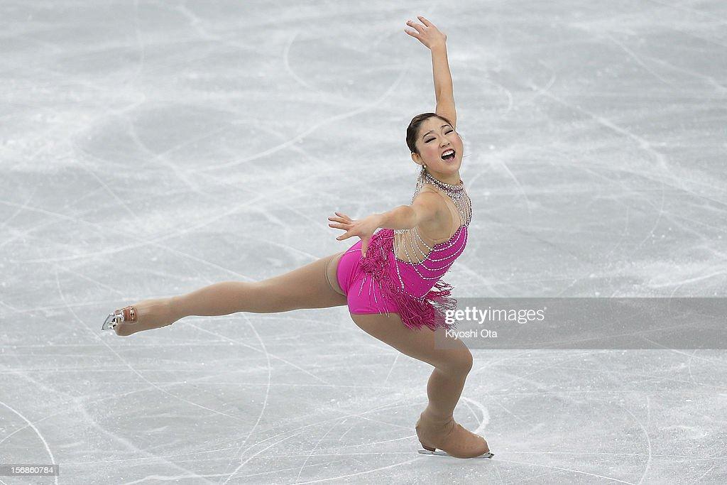ISU Grand Prix of Figure Skating NHK Trophy - Day 1
