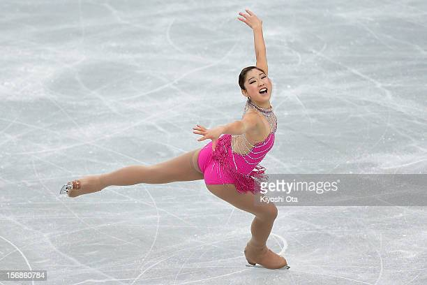 Mirai Nagasu of the United States competes in the Ladies Short Program during day one of the ISU Grand Prix of Figure Skating NHK Trophy at Sekisui...