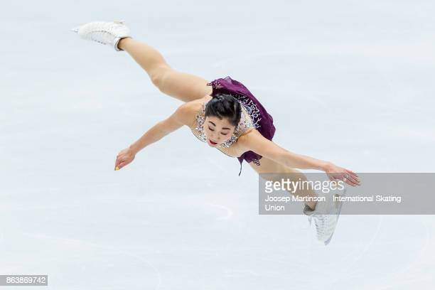 Mirai Nagasu of the United States competes in the Ladies Short Program during day one of the ISU Grand Prix of Figure Skating Rostelecom Cup at Ice...